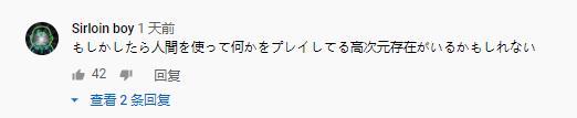 日本網友打算讓一條魚通關寶可夢