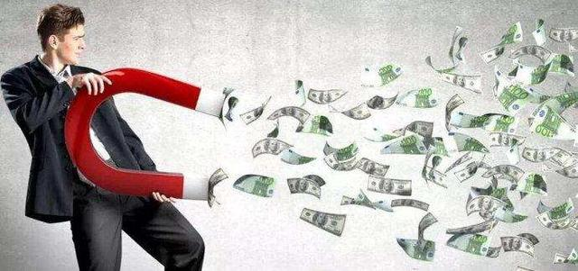 年轻人,你唯一需要做的就是多赚钱:赚钱,是为了有更多的选择权