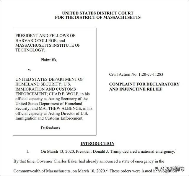 哈佛和麻省理工不干了,将美国政府告上法庭!特朗普发飙了