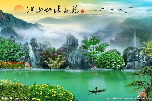 祖国江山如画图片大全
