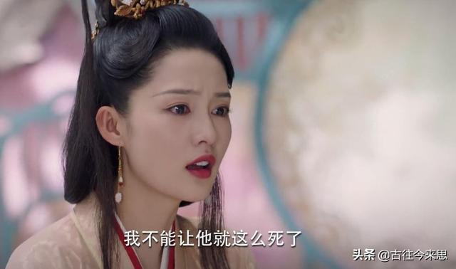 《锦绣南歌》骊歌行刺刘义康,惨遭陆远生擒,绝望时刻英雄救美?