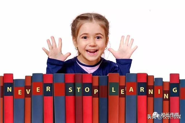 最好的教育是做给孩子看