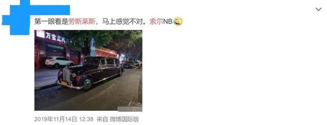 劳斯莱斯婚车的秘密:中国青岛仿造,25万1辆日租8000,31天回本