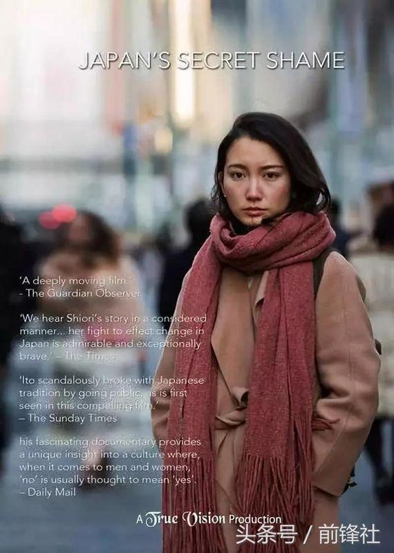 性感女生日本