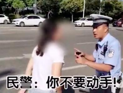 民警扶摔倒大妈被讹 证明清白后遭怼:见警车吓的(... _手机新浪网