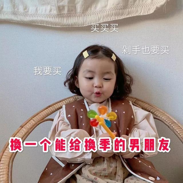 可爱小女孩表情包,被萌到了呀,多用这些表情包会... _网易新闻