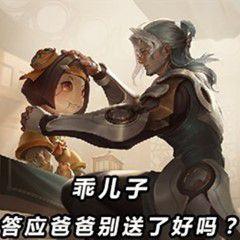 王者荣耀辣条哥:国服第一鲁班七号,最强出装详细攻略