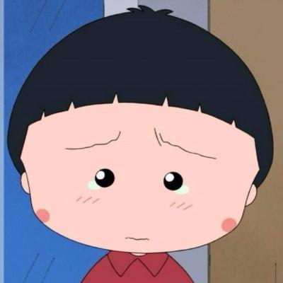樱桃小丸子 趣味 可爱 女头_卡通动漫头像_我要个性网