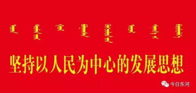 内蒙古鹿王羊绒有限公司