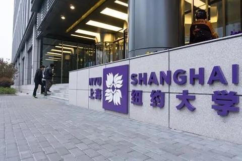 一年学费12w+!纽约大学3000名中国留学生上海入学!保命更重要