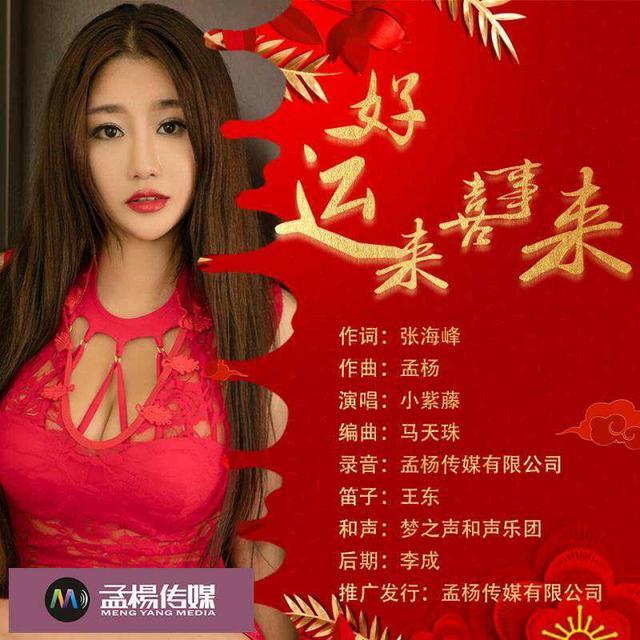 温州市首届文艺评论大赛  看《龙之战》 说电影编剧_手机搜狐网