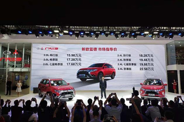三菱新款欧蓝德上市 售15.98万-22.58万元