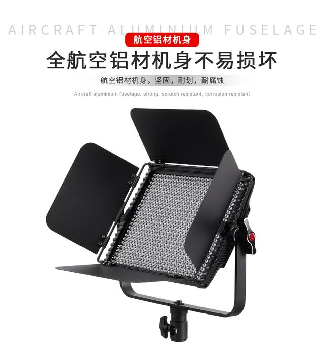 图立方LED摄影灯套装摄像柔光灯影室拍摄补光灯影棚拍照GK-600M