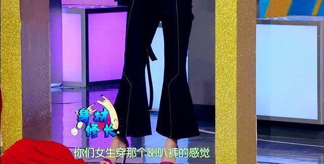 吴昕不愿意和辛芷蕾站一起是有原因的,不然她就成买家秀了