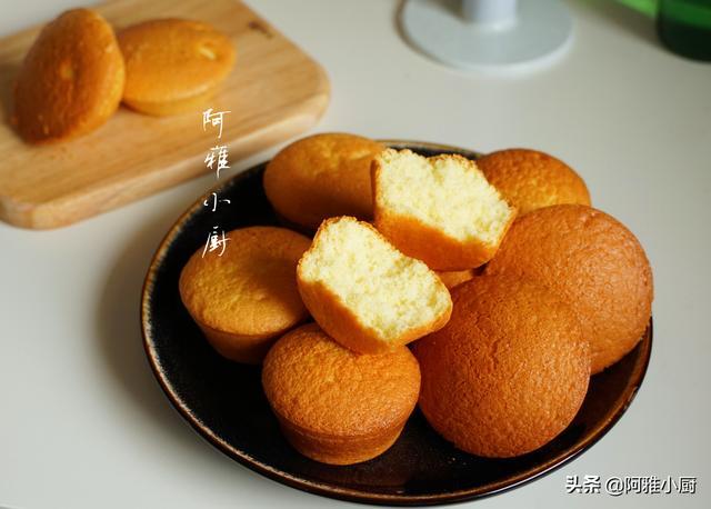 老式蛋糕,4顆雞蛋1碗面粉,能做12個,做法比例全都教你,超簡單