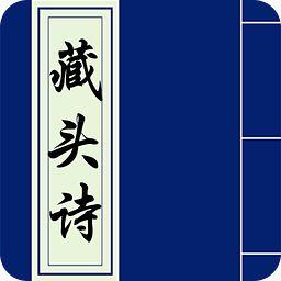 江山如画书法