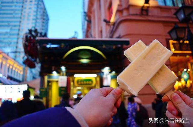 有百年历史的哈尔滨马迭尔冰棍,为何日销过万根,常年火爆?