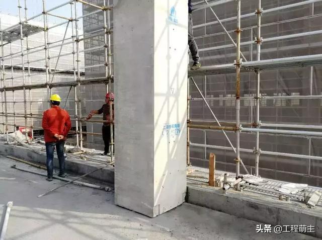 框架剪力墙结构平面图