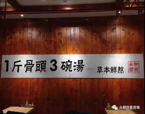 餐饮广告语宣传语!插图3