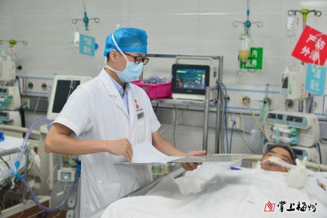 梅州战疫英雄丨曾伟坚:支撑我的信念,是还患者一个完整的家