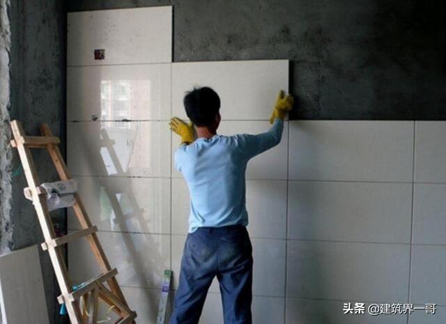 精装修住宅施工工艺及质量标准全过程把控