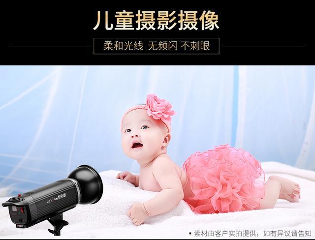 常亮灯_摄影常亮灯_ LED摄影常亮灯专业儿童人像摄影