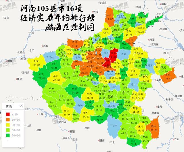 河南新县城图片