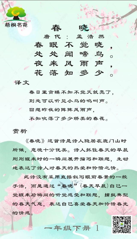 诗词赏析,中华诗词每日鉴赏