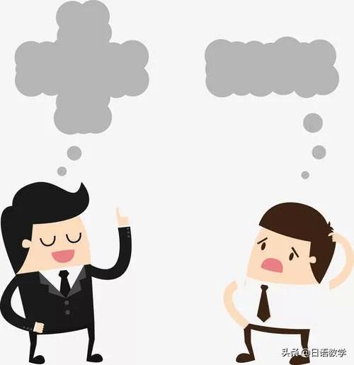 日语学习丨流利的日语该怎样练成
