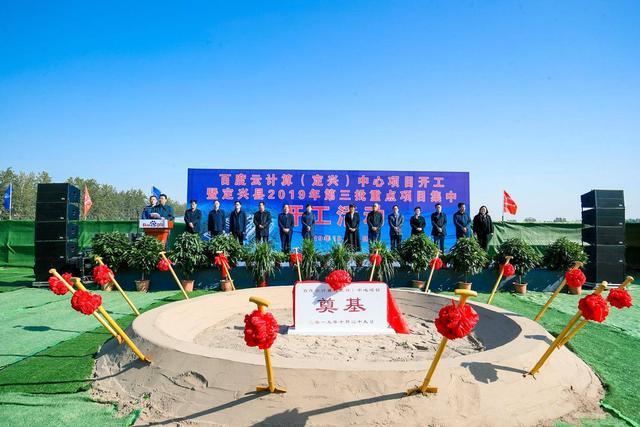 """河北定兴县委原副书记张永山被""""双开""""对抗组织审查"""