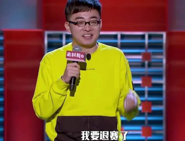 脱口秀大会:张博洋,一个奇葩的存在。退赛和淘汰,哪一个更疯狂