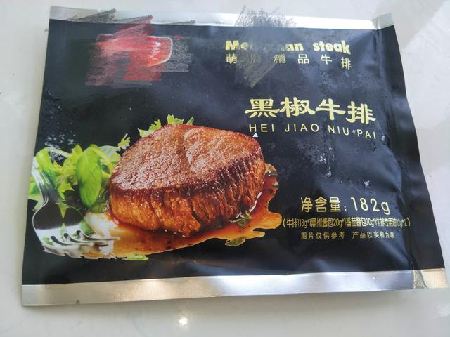 煎牛排时,教你正确做法,牛排香嫩入味,不比去饭店买的差