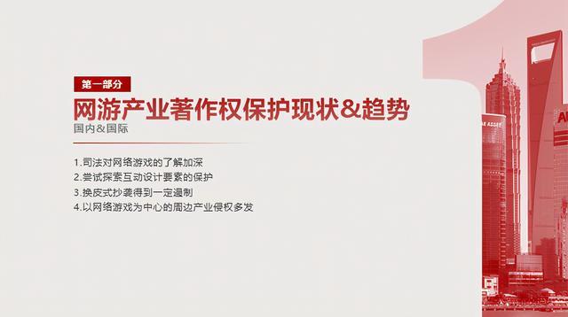 中南财经政法大学校徽