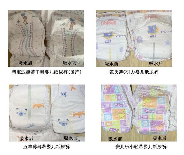 宝宝纸尿裤怎么选?我联合2000位宝妈,对20款纸尿裤做了次测评