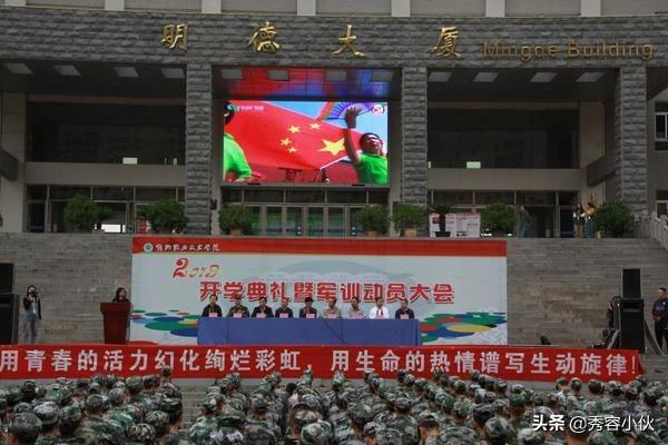 忻州职业技术学院「首页」