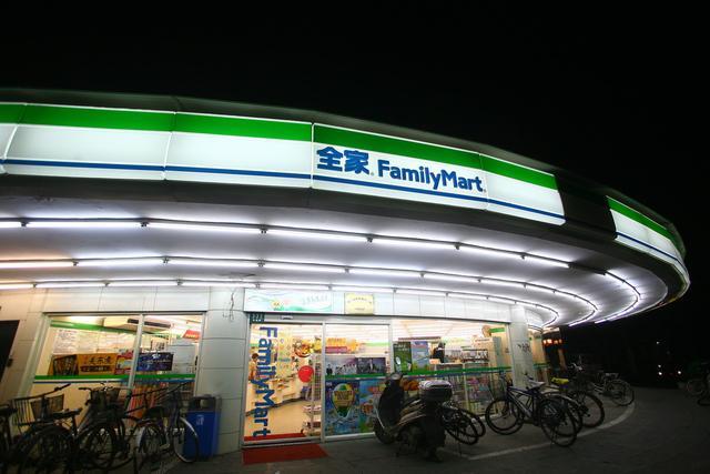 100%收购全家便利店,代价400亿元,这家日本公司图什么?