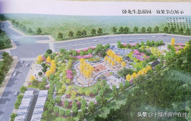 投资超120亿元!十堰两个项目将建成 这些项目将开工 区域再升级