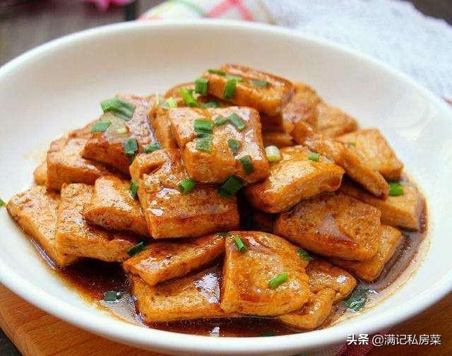 分享15道家常素菜,做法简单快手,少油少辣,吃着比肉还受欢迎