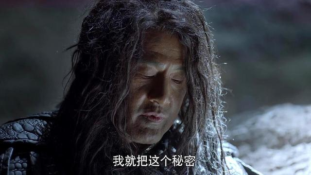 陈萍萍是好人还是坏人