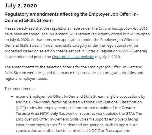 一周移民 | 加拿大旅行限制令延长;安省雇主担保移民7月6日重开