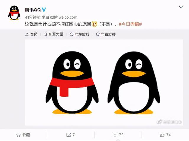 腾讯QQ:请珍惜帐号使用权 今年已封停13000多个QQ号