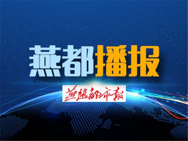 11日起,河北省图书馆进一步扩大开放