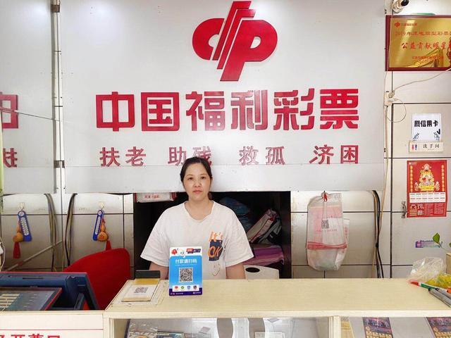 天津市福彩12157116号投注站站主讲营销:注重为彩民提供投注参考和号码分析