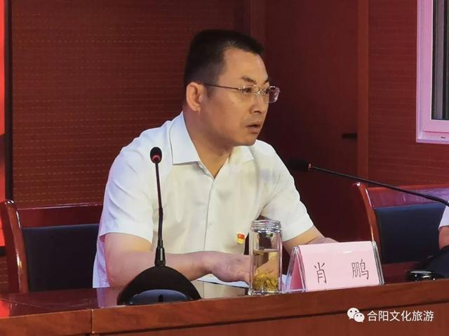 合阳县文化和旅游局召开庆祝中国共产党成立99周年大会