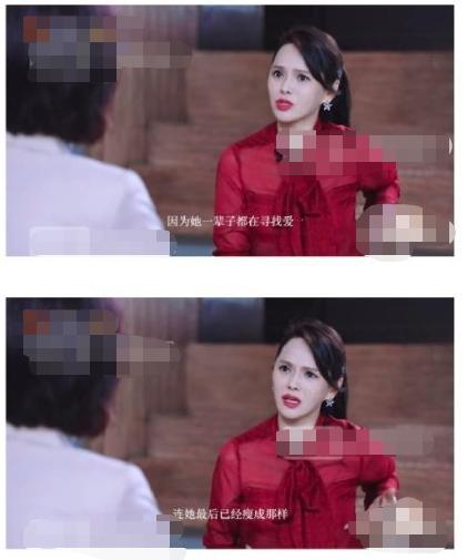 伊能静吐槽王智王丽坤引争议,评价梅艳芳人生很失败被喊话闭嘴