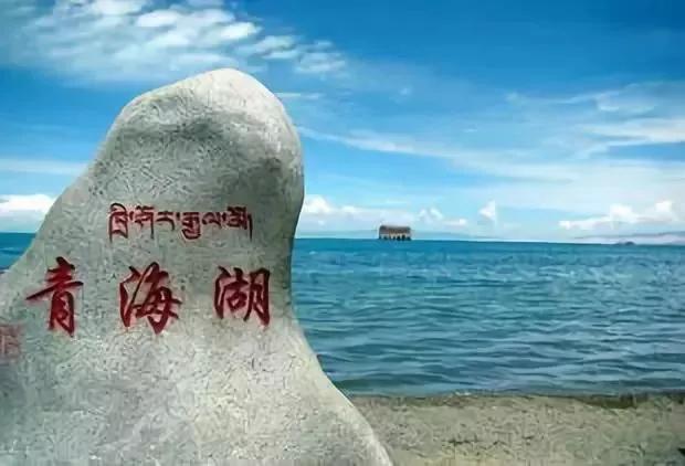 这4条自驾游线路,带你去逛青海湖以外的青海(附线路地图)