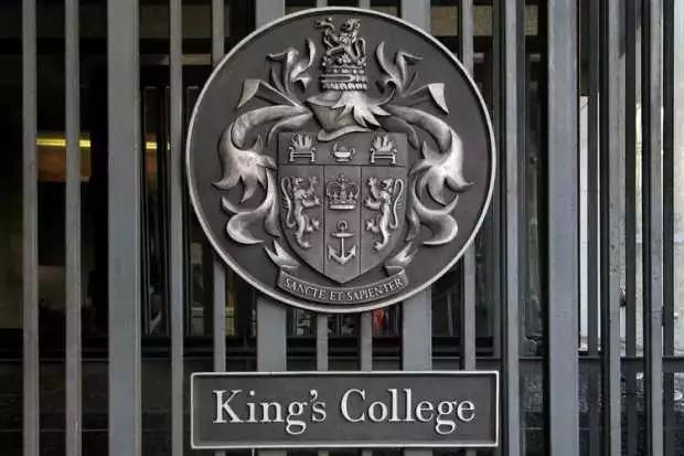 伦敦大学国王学院【世界排名|申请条件|留... - 51offer学校广场