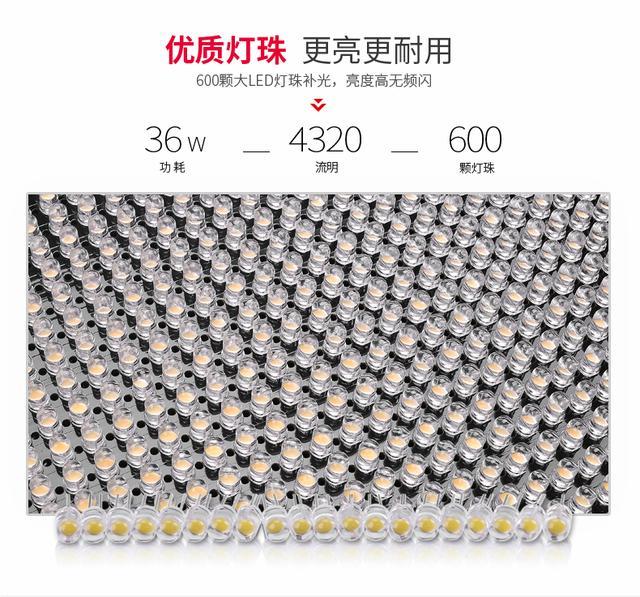 图立方LED摄影补光灯GK-600M使用测评