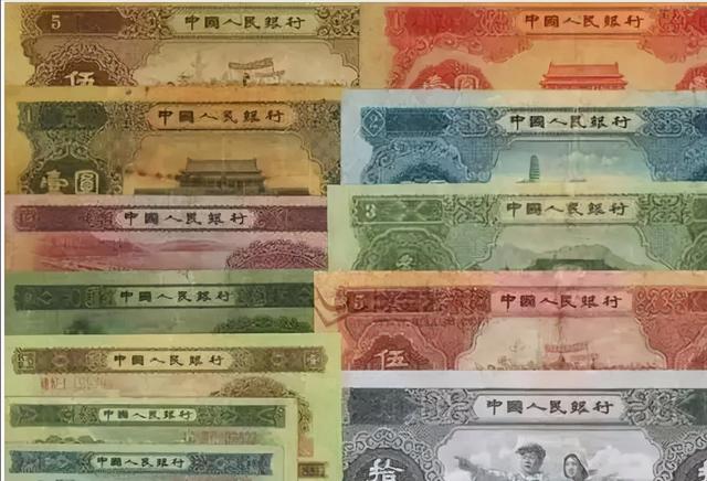 民国纸币价格图片大全
