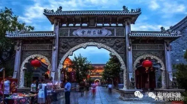 青州古城-潍坊市青州古城旅游指南